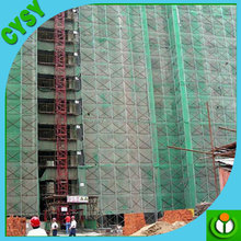 Balcony protection sun shades cover net fire resistant construction safety net price