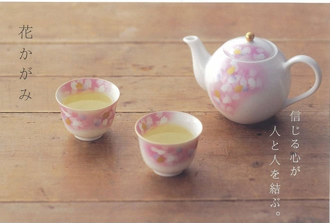 Japanese Unochiyo Hanakagami Sakura Cup &Tea pot set