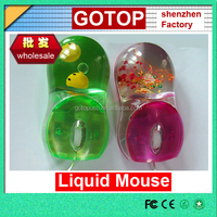 Custom Plastic Liquid USB optical wired Mouse with Fancy Floater Inside oil mice cheap promotional gift
