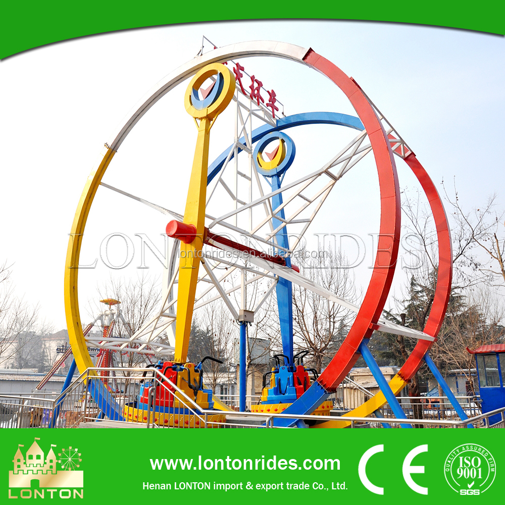 Made in China Ferris Ring Cars Children Amusement Rides Used Carnival Games For Sale