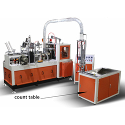 Full Automatic PE Coated Paper Cup Making Machine In Korea
