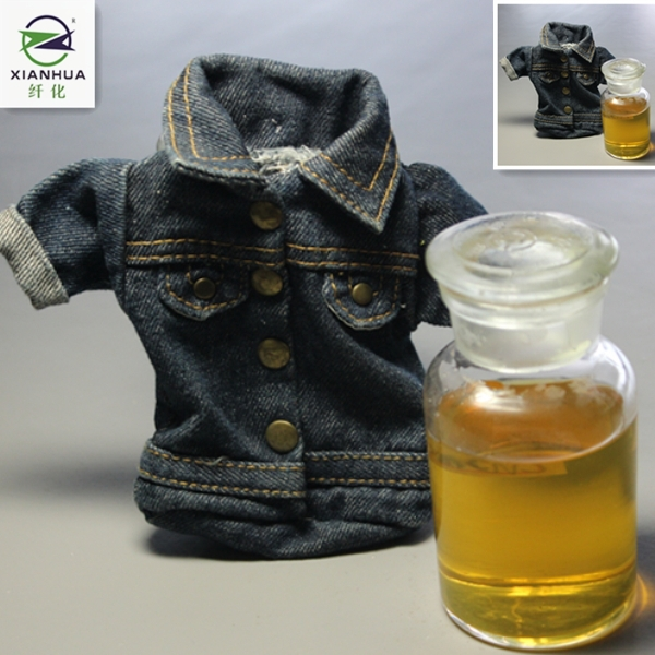 New design denim garment cellulase manufacturer