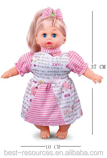14 inch Baby doll
