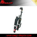 chinese three wheel motorcycle front shock absorber