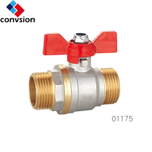 Good Quality Brass Electric Water Valve Flow Control