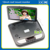 12 inch Car Flip Down Monitor (XY-128)