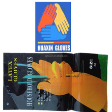 Spray lined/ dip flock CMYK printing natural latex custom design dish washing rubber household gloves with long cuff