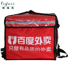printed logo delivery bags food warmer backpack insulated delivery bag