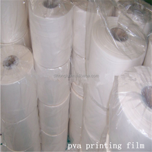 Wholesale plastic clear cold hot water soluble 50kgs pva transfer printing film price