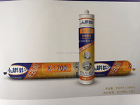 Neutral mildew proof silicone sealant