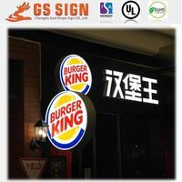 Shop name acrylic face round outdoor advertising light box sign