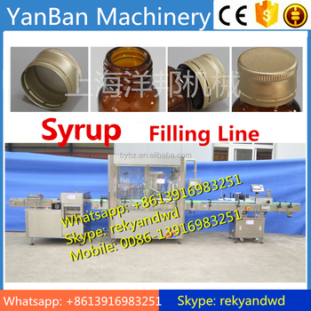 YB-YGX4 Automatic Pharmaceutical Syrup Filling and Sealing Machine