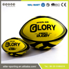 Hot selling 2016 official football , football rubber , soft football