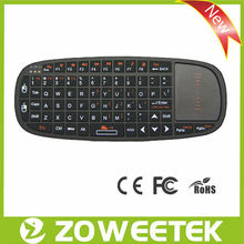 2013 Hottest 2.4g Mini Silent Wireless Keyboard with Mouse Pad