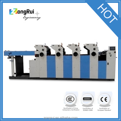 ZONGRUI new ZR447IIDSH wall sticker printing machine