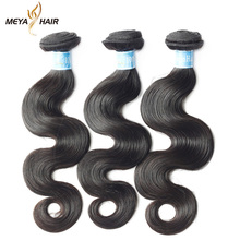 Fashion hair style cheap human hair weft bundles body wave all <strong>express</strong> brazilian hair