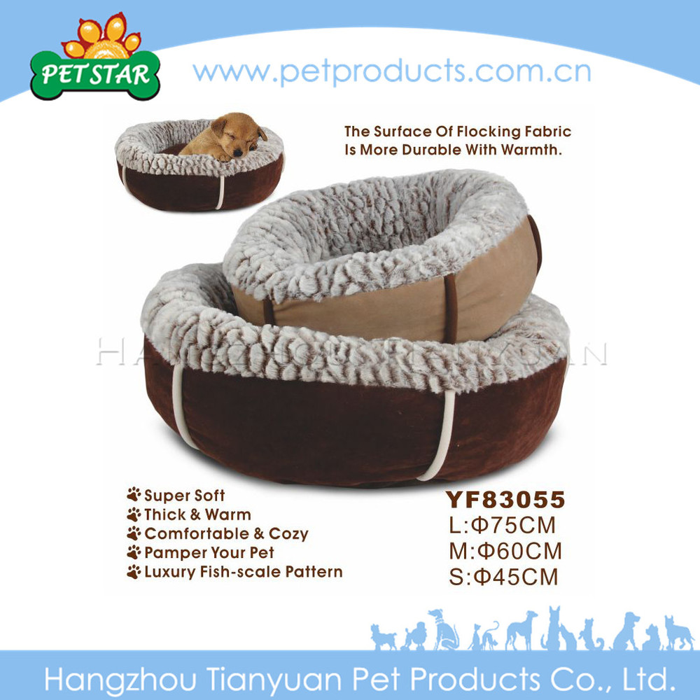 High Quality New Design Eco-Friendly Memory Foam Dog Bed