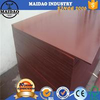 Signed grade china commercial plywood marine film faced plywood manufacturer for concrete formwork FILM PLYWOOD D160617-756
