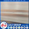 Hot-sale finger joint board/teak wood finger joint board