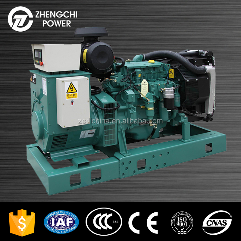104kw/130kva Light weight factory directly sale china generator in pakistan price