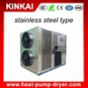Stainless steel red chilli/ cassava/ apple/ herb drying machine