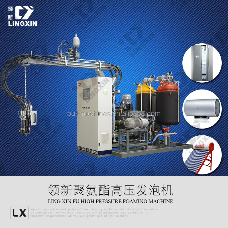 LXPU Series High Pressure PU Foaming Machine PU Pouring Machine