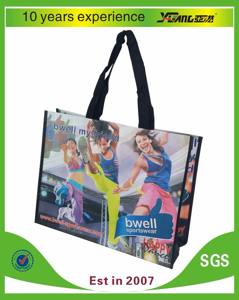2016 cheap recycled custom printing shopping tote laminated pp non woven bag