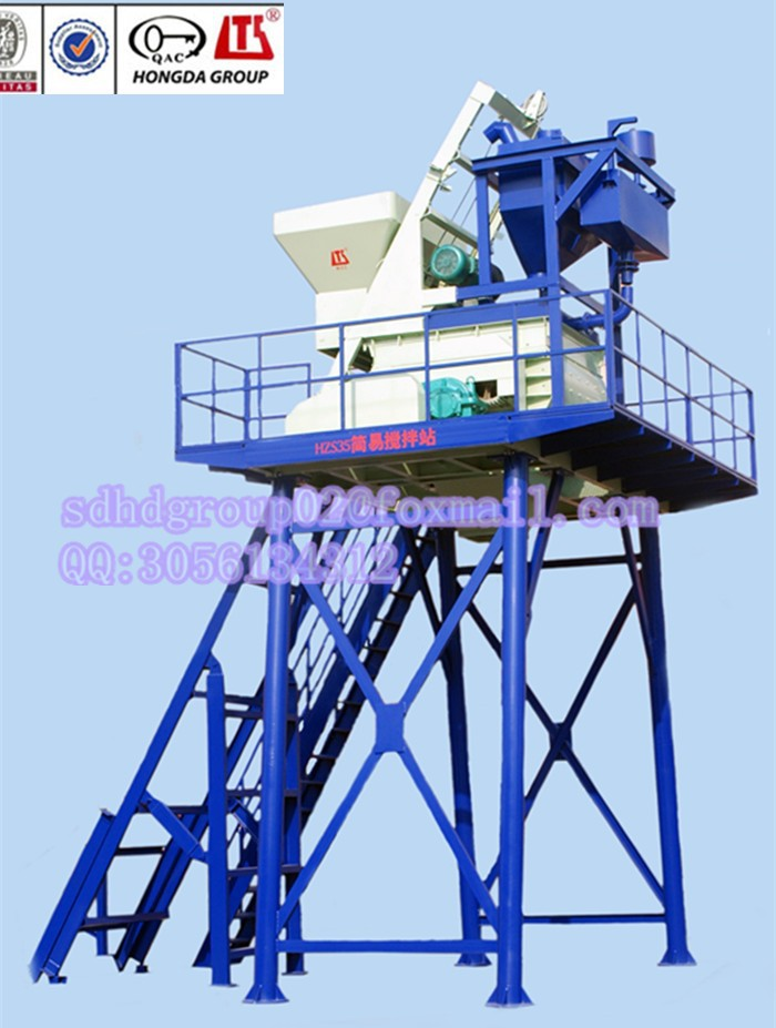 Made in China simple concrete batching plant HZS30/HZS35/HZS60/HZS75, ready mix concrete plant
