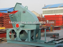 Small Wood Hammer Mill Crusher