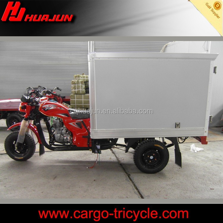 China popular selling 150cc three wheel motorcycle with insulated cargo box