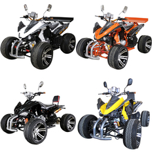 China spy racing street legal atv 250cc for sale
