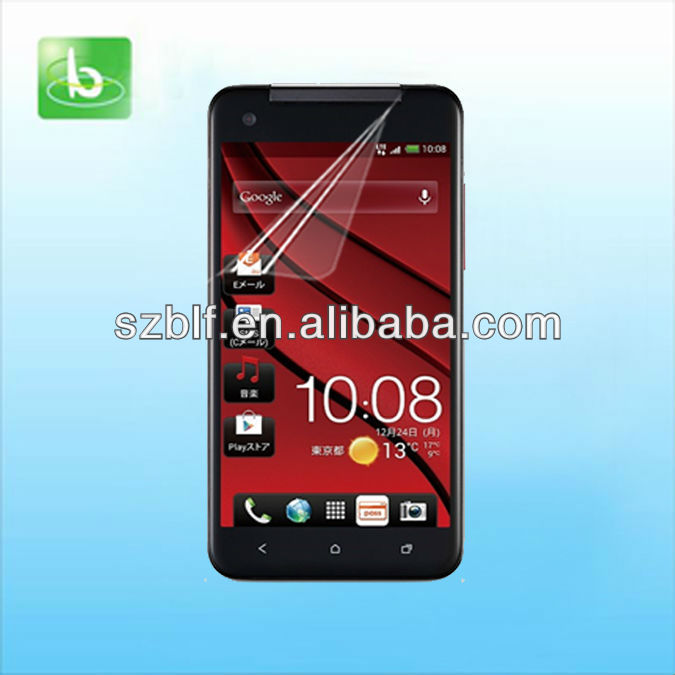 Factory supply for htc j butterfly screen protector ultra clear