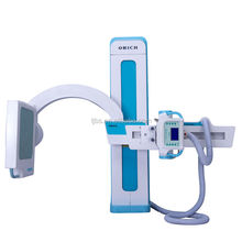 digital clinical functions UC-arm type x-ray machine