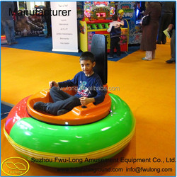 China amusement ride bumper car manufacturers children electric car