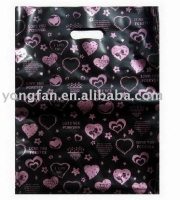 New design heavy duty plastic shopping bag
