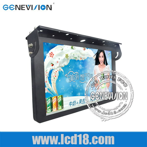 digital TFT LCD advertising media player for car subway train, bus LCD monitor usb video media player for adverting (MBUS-191A)