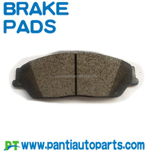 brake pads for toyota 04465-06090