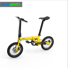 2017 Cheap Mini Portable Folding electric bike 250w China Small Ebike
