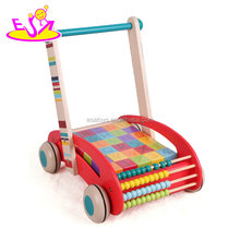 2018 New walking aid wooden small baby walker with toy blocks W16E101