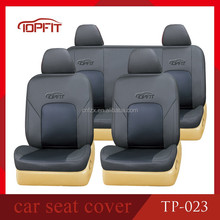 top quality and fair price Synthetic Leather sheep leather car seat cover