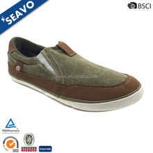 SEAVO 2016 running premium used fashion men hot sale brown cutton sneakers