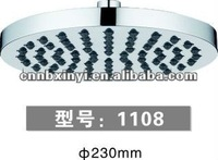 230mm High Quality Flat Top shower 1108