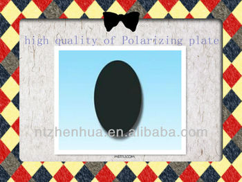 hot sale optical glass of Polarizing plate