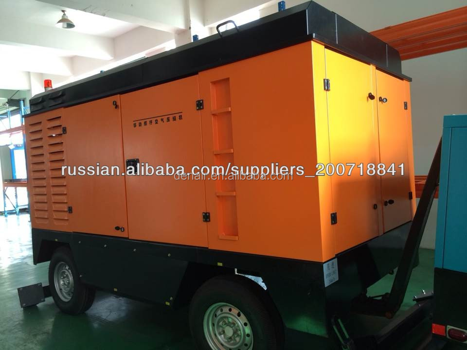 DCY Series Diesel Portable Screw Air Compressor for Drilling Rig