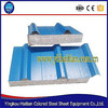 partition sandwich panels eps wall board roof sandwich panel