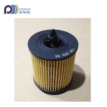 High Quality Auto Filter Car Oil Filter Element Suit For GM 12605566