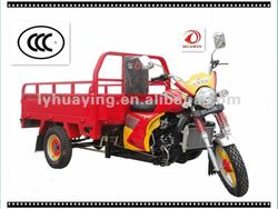 125cc three wheel motorcycle