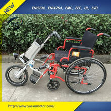 "Universal 16"" E wheelchair cycle for disabled"