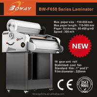 Boway 650mm hot paper roll laminating machine