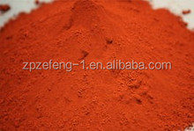 good factory sell pigment iron oxide red 130 (ci 77491) for paints concrete paver bricks tiles mulch